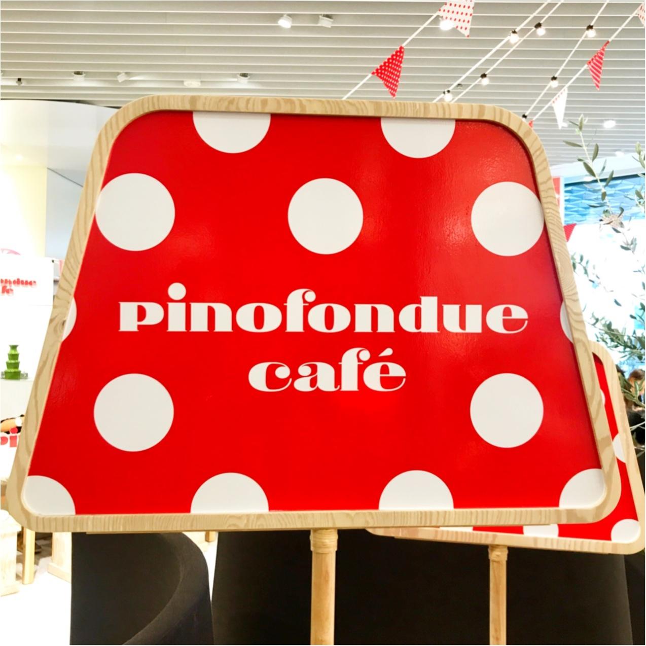 今年も登場♡《ピノフォンデュカフェ》で #pinogenic なデコレーション体験!_1
