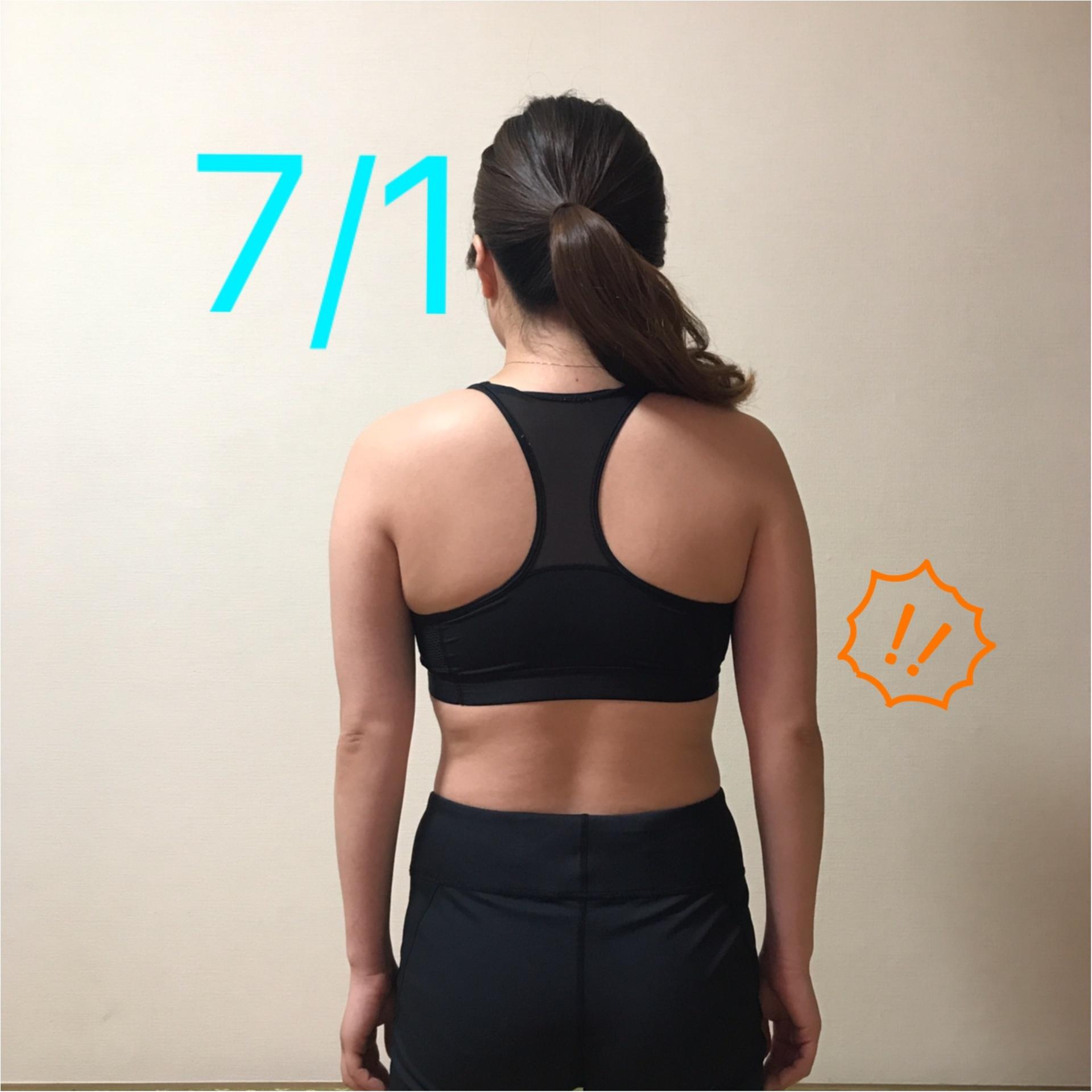 ダイエット開始から1ヶ月♪ 経過報告! マイナス1.3キロです♡【#モアチャレ 7キロ痩せ】_2_2