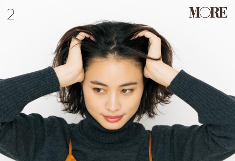 猫っ毛やうねりなど、髪質のお悩みを簡単カバー!! スタイリング剤&乾かし方でなりたい髪質になる方法♡_9_2
