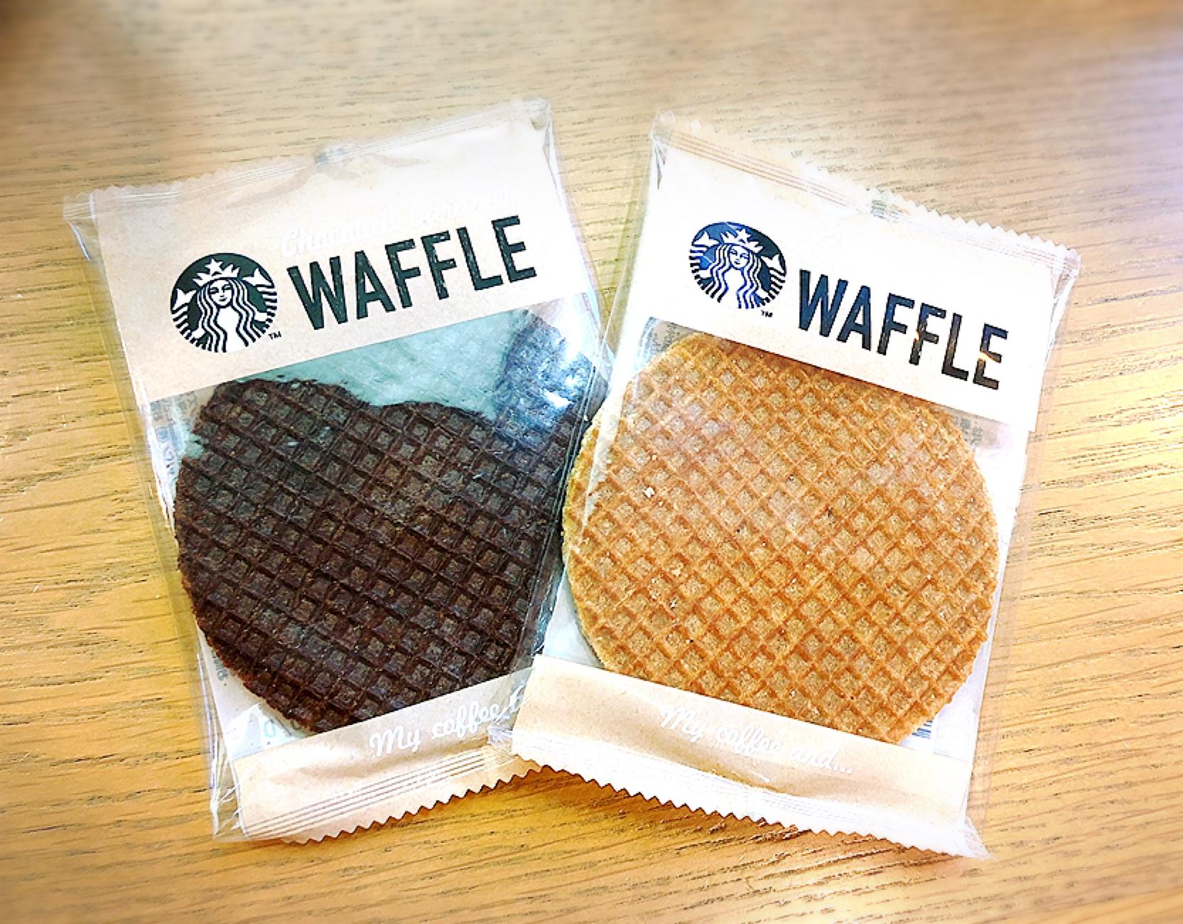 【#スタバ】あと5日!ほうじ茶フラペ、ラテが美味しすぎる\( °ω° )/♡ ラテに◎店員さんオススメの甘〜いフードは◯◯…♩_4
