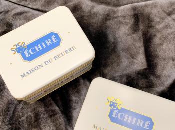 【東京】ECHIRE(エシレ)のサブレ缶【おもたせ・お土産】