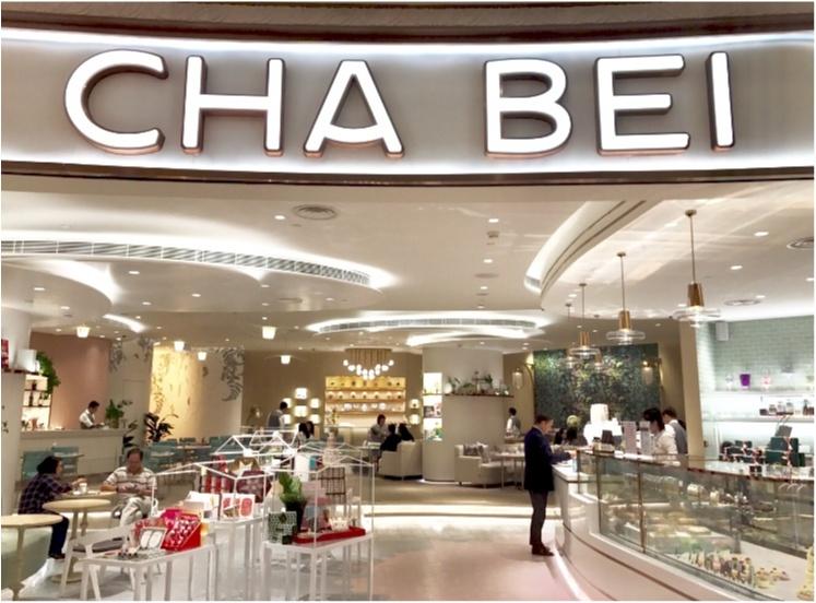 【TRIP】マカオで1番可愛いアフタヌーンティーはココ♡! 絶対にチェックしたい #Cha Bei ♡in GALAXY Macau_2