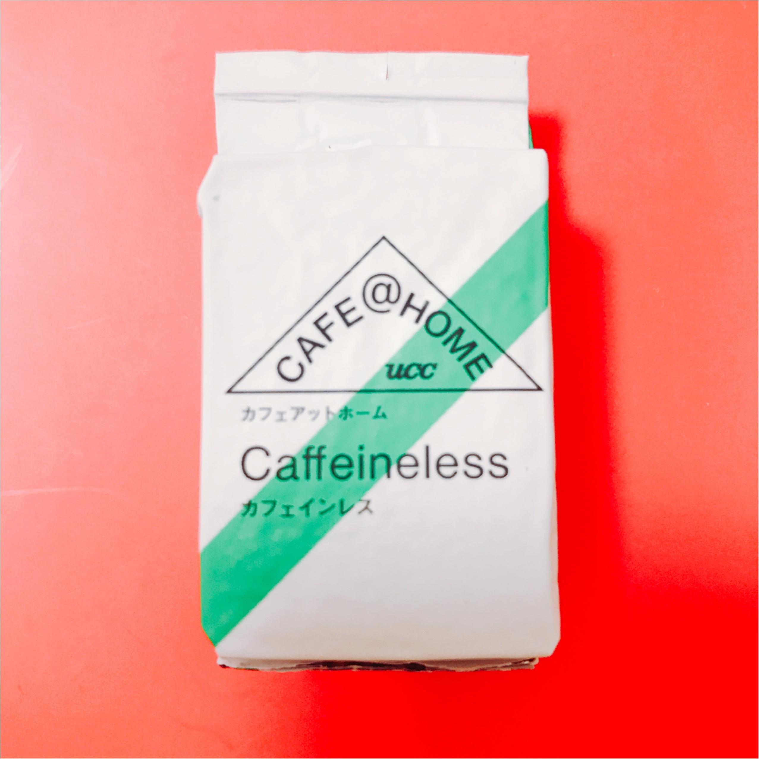 横浜で見つける新しいコーヒーの形。コーヒースタイルUCCの『CAFE@HOME』_9
