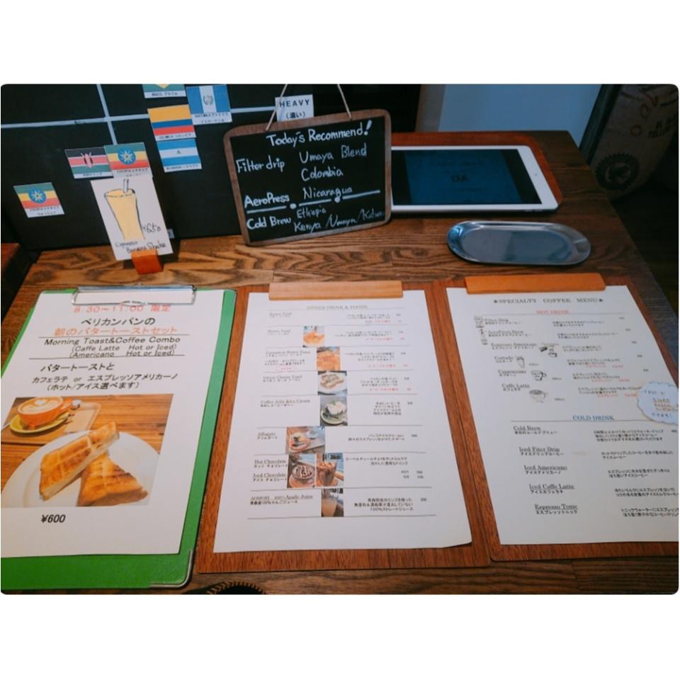 《#ぱる喫茶》#蔵前散歩 で見つけたペリカンのパンが食べられるおしゃれカフェでモーニング♡_3