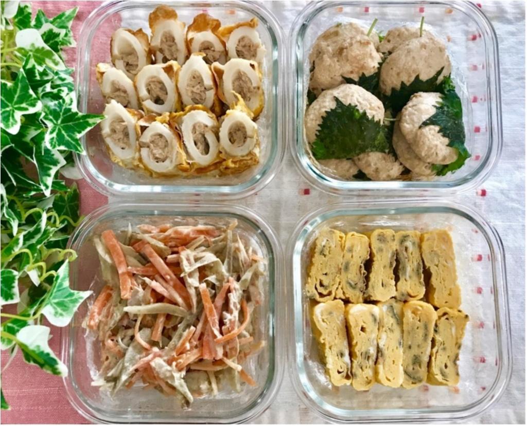 プチプラインナーや100均ストッキング、常備菜レシピなどで、賢く楽しく節約を♬【今週のモアハピ部人気ランキング】_1_1