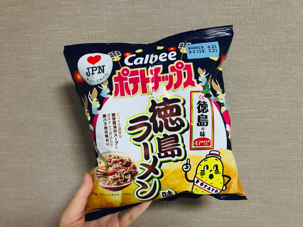 【ご当地ポテチ 】ごっついうまいんじょ!徳島の味は県民のソウルフード《徳島ラーメン味》♡_4