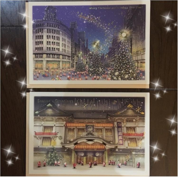 【クリスマスカード】サンタさんが東京観光?!プレゼントに添えたら喜ばれる!キュートなサンタさんがいっぱいのクリスマスカード♡♡_3