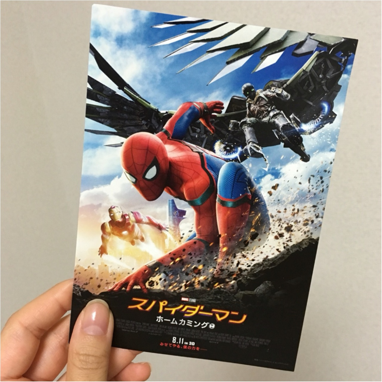 """スパイダーマンの夏がやってくる!!一足先に""""スパイダーマンホームカミング""""を観てきました♡_2"""