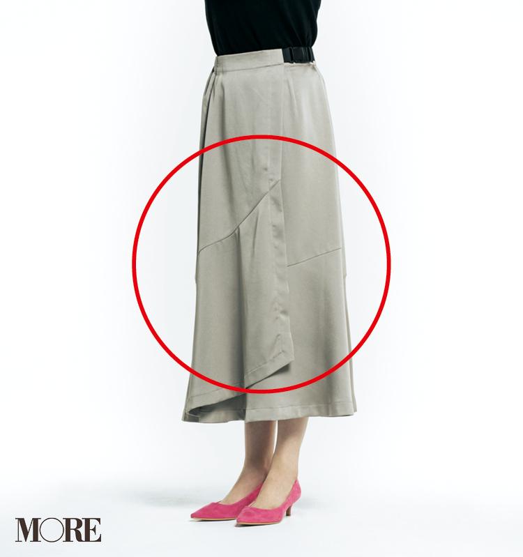 春スカート、いちばんきれいに見える靴はどれだ!? 全部はいてみました選手権☆記事Photo Gallery_1_25