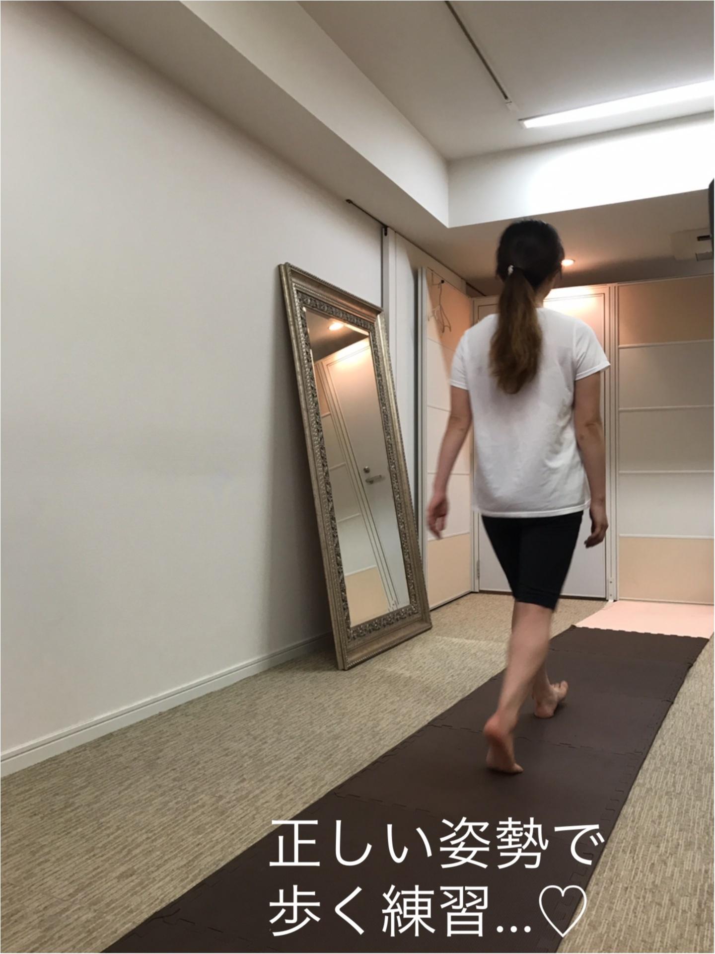 小倉義人先生のサロンで美ボディになるための「正しい歩き方」レッスン♡  【#モアチャレ 7キロ痩せ】_3