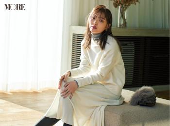 「冬の白」が苦手なのはもったいない。スタイリスト高野さんが白を素敵に着こなすコツを教えてくれた!