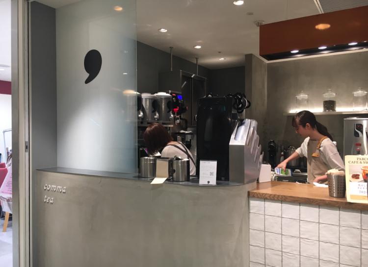 東京で人気のタピオカ店特集 - ゴンチャ、ジアレイ、春水堂など人気店や注目の新店も!_30