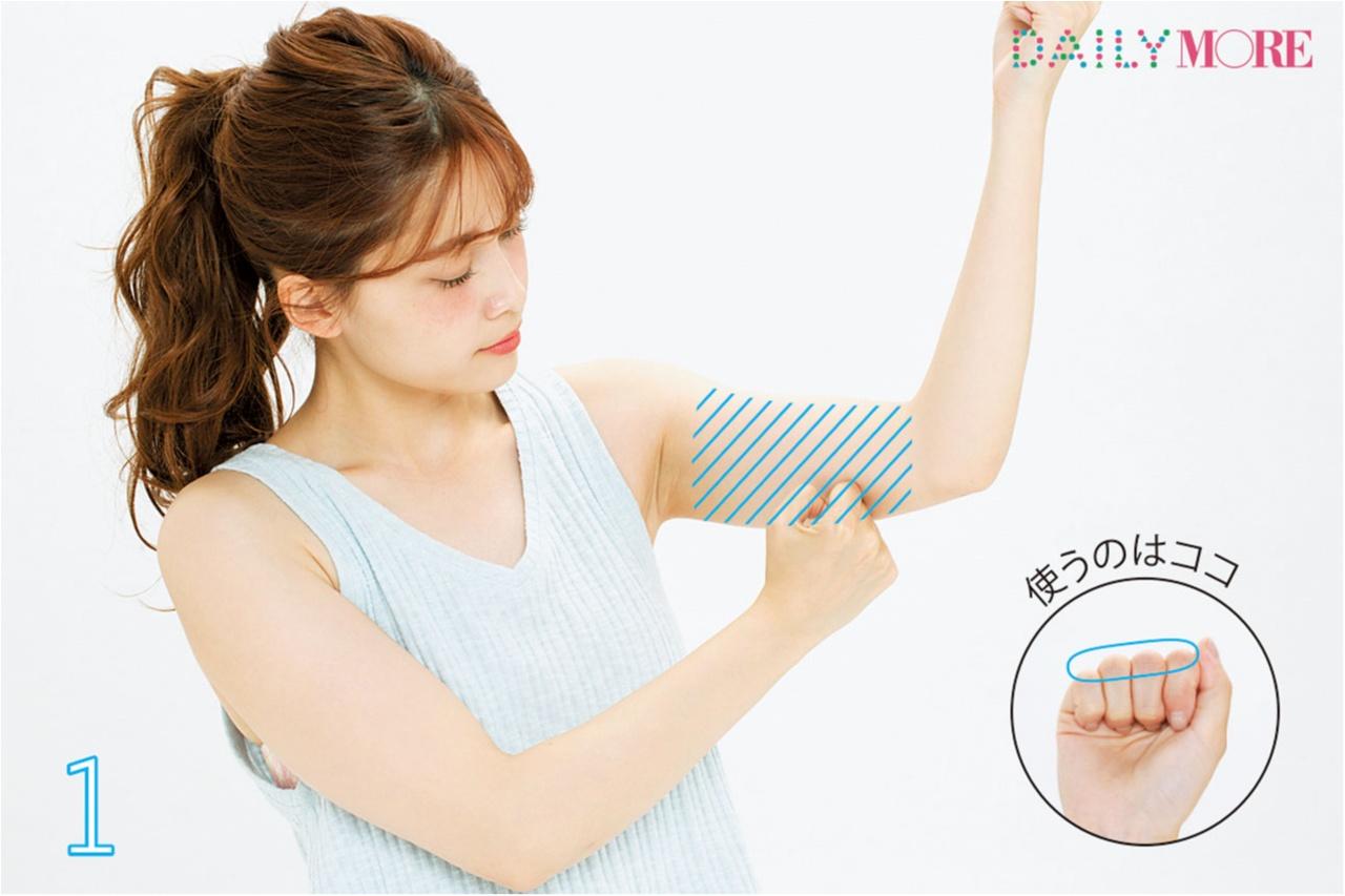 食事制限なしでできるダイエット特集 - エクササイズやマッサージで二の腕やウエストを細くするダイエット方法_21