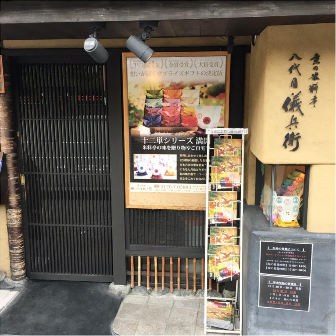 炊きたての土鍋ごはんが『 ふっくら美味しい♪ 』 米料亭で頂く、銀シャリランチ ♡_8