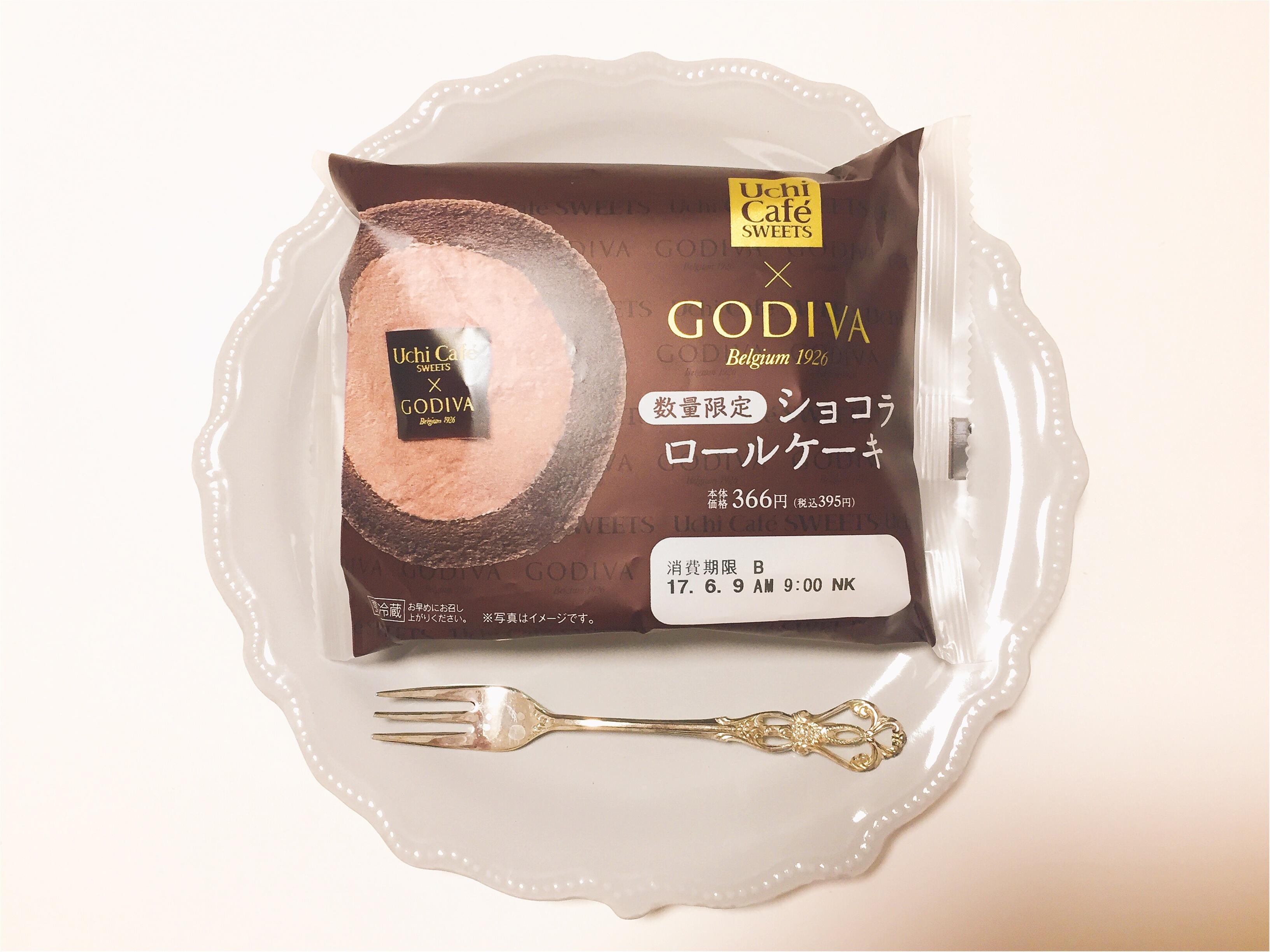数量限定!ローソンとGODIVAコラボのショコラロールケーキは食べるしかない!!_1
