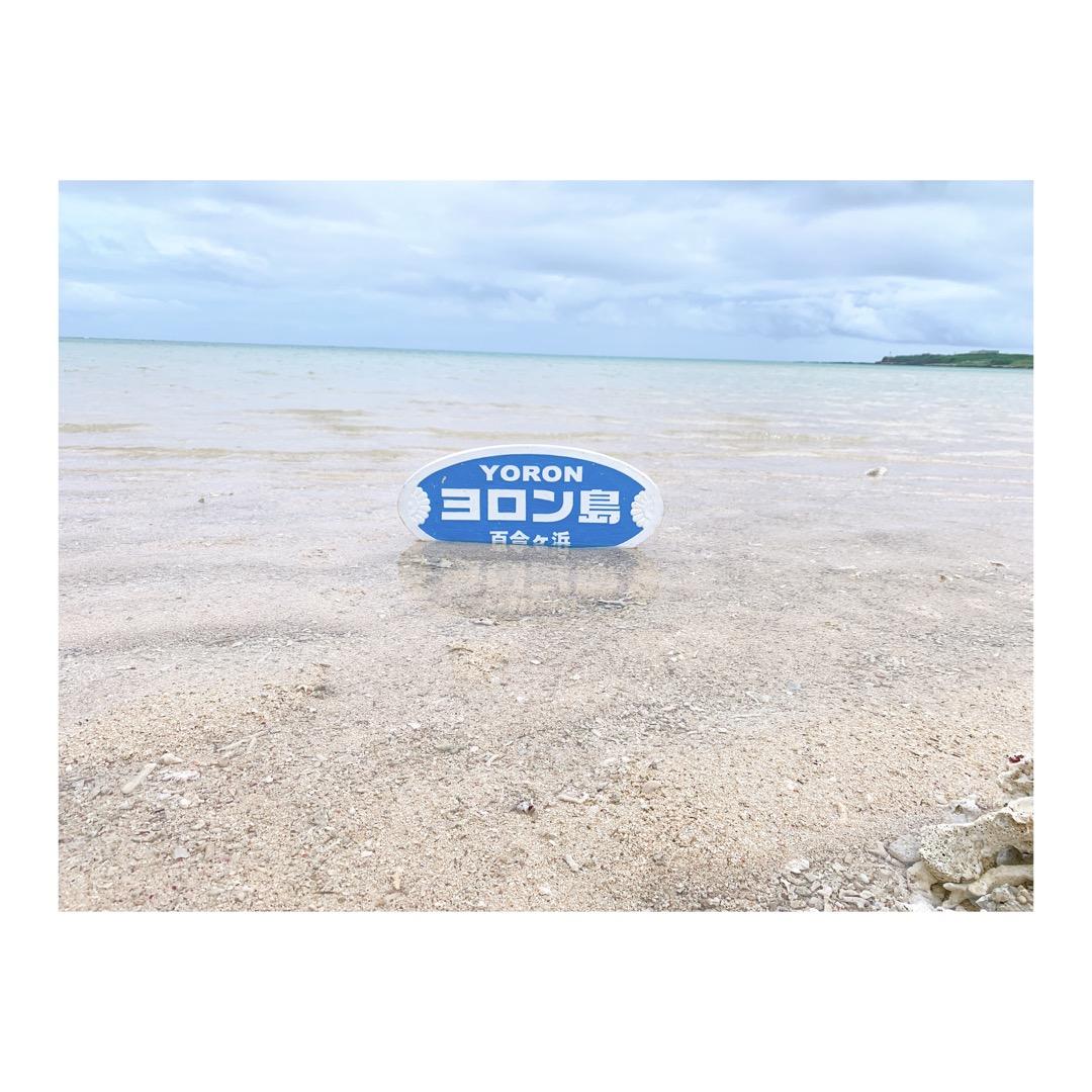 【死ぬまでに行きたい!】絶景の海《与論島》_8
