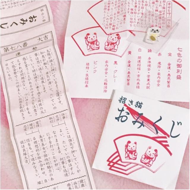 《夏が来る前に…》いま話題の縁結びスポット!浅草の今戸神社で○○の待ち受けをゲットして恋愛運UP♡_5