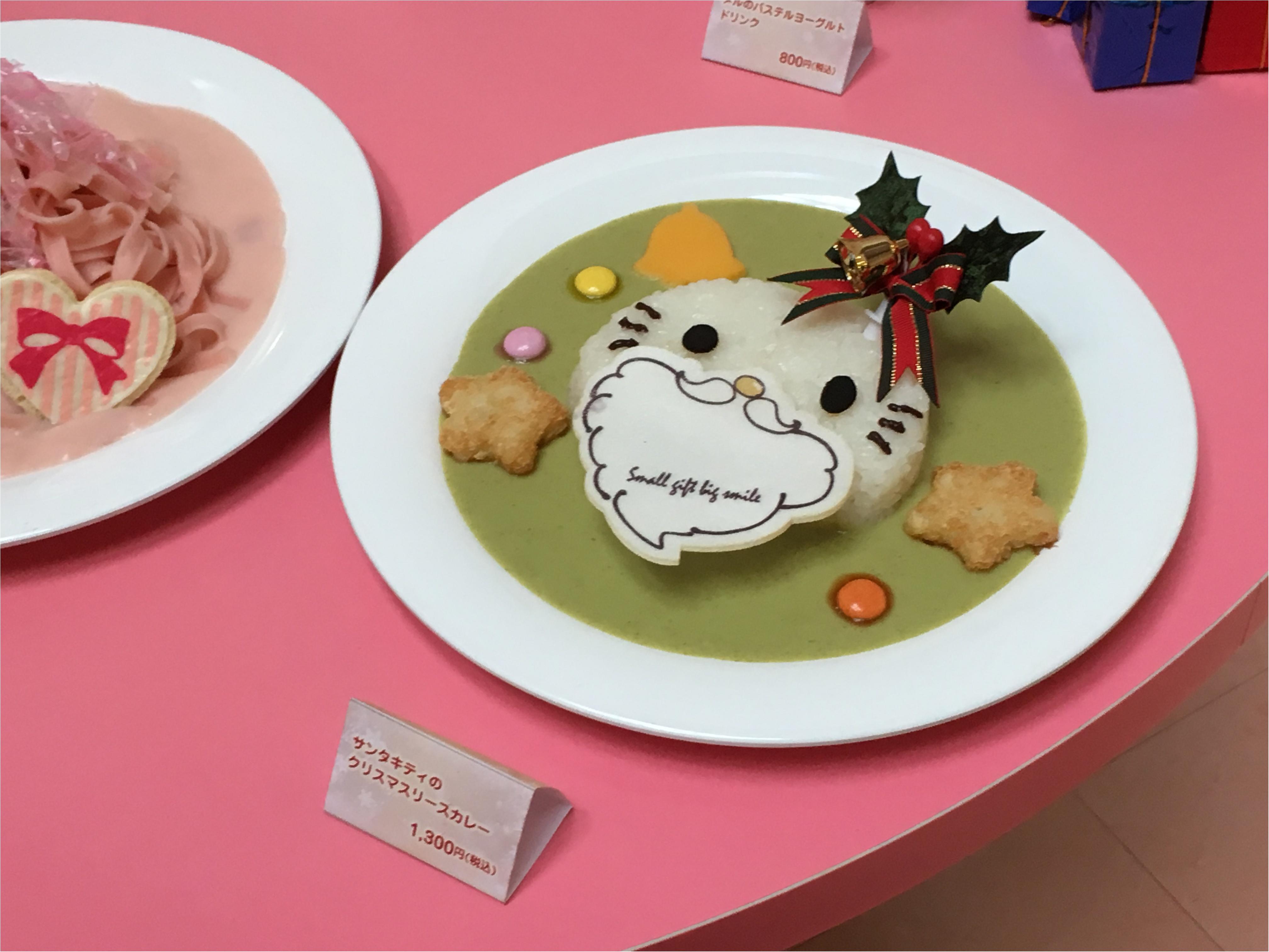 『ピューロクリスマス』-高橋愛ちゃんやトレンディエンジェルも食べた!インスタ映え◎なピューロランドのフードメニュー-_2