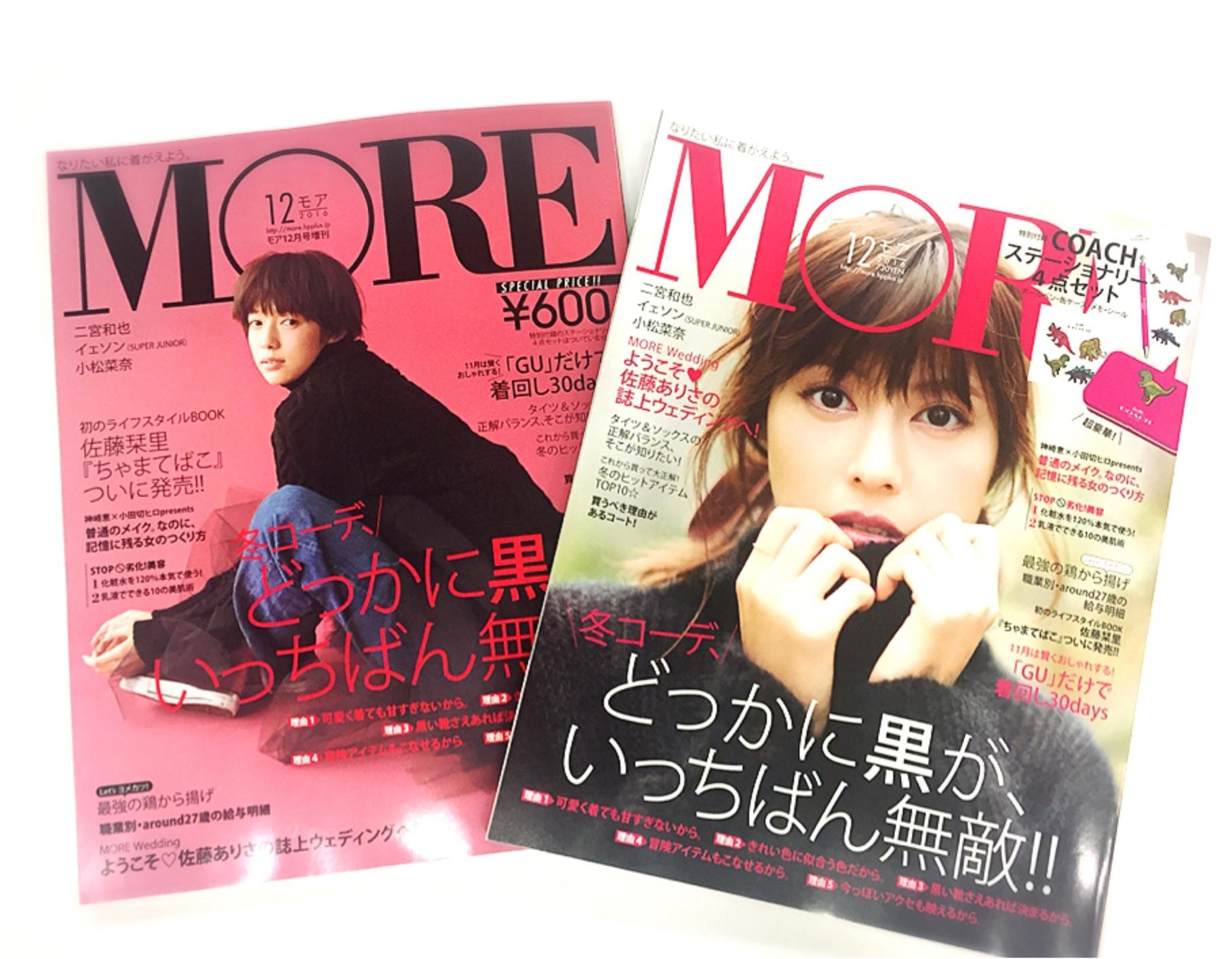 佐藤ありさ、MORE12月号の表紙撮影オフショット!_3
