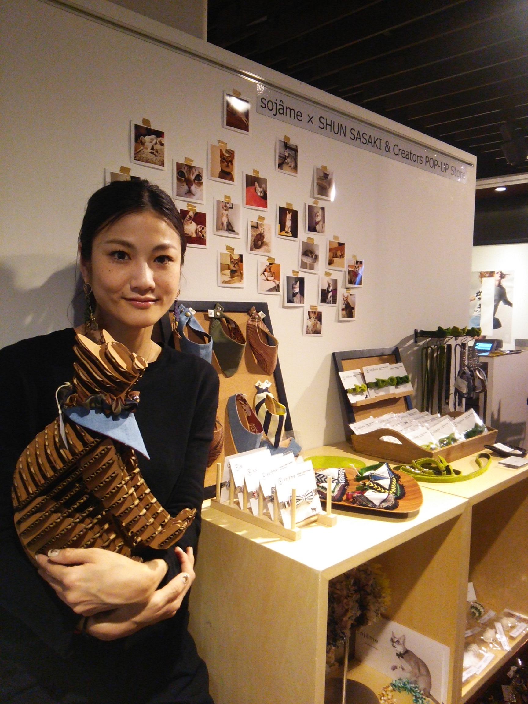 大好きな猫のために……♡ モデルの古谷恵さんプロデュース「sojame」ポップアップストアがオープン!_1