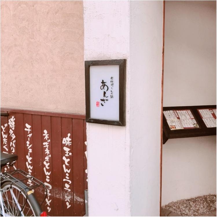 【ご当地MORE福岡】オススメの博多ランチ♡♡_1
