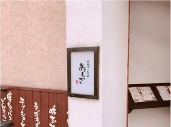 【ご当地MORE福岡】オススメの博多ランチ♡♡