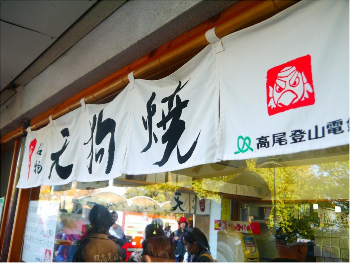 【しの散歩】世界一登山客が多い山!東京の紅葉スポットといえば、やっぱり『高尾山』がおすすめ♪_7