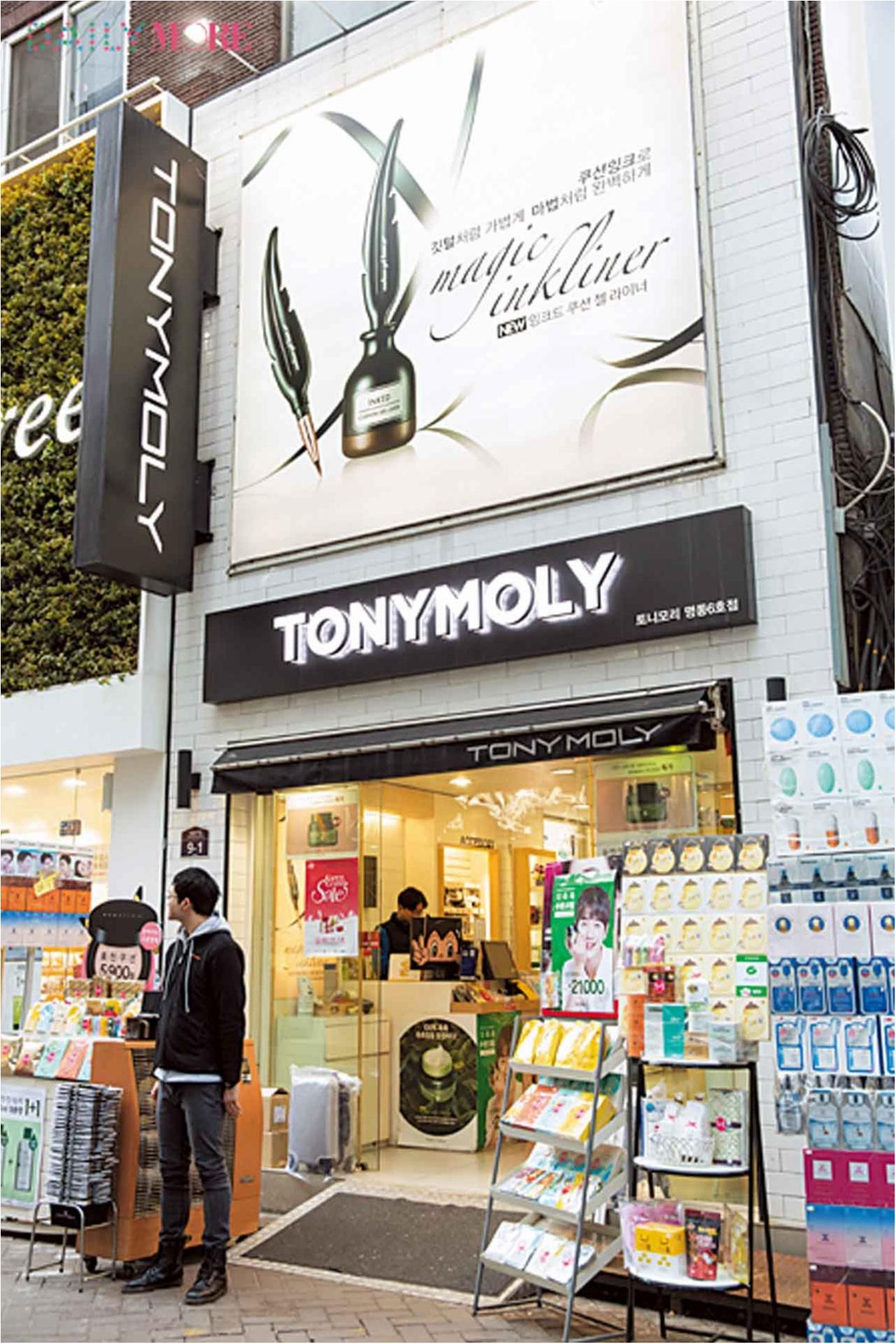 コスメ天国・ソウルのイチオシ、教えます! 韓国美容フリーク・小田切ヒロと逢沢りなの「ソウル最新ビューティースポット」爆買いコスメ編_3
