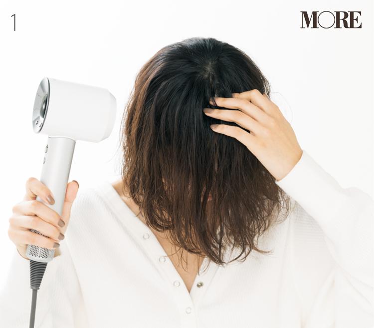 猫っ毛やうねりなど、髪質のお悩みを簡単カバー!! スタイリング剤&乾かし方でなりたい髪質になる方法♡_14_1