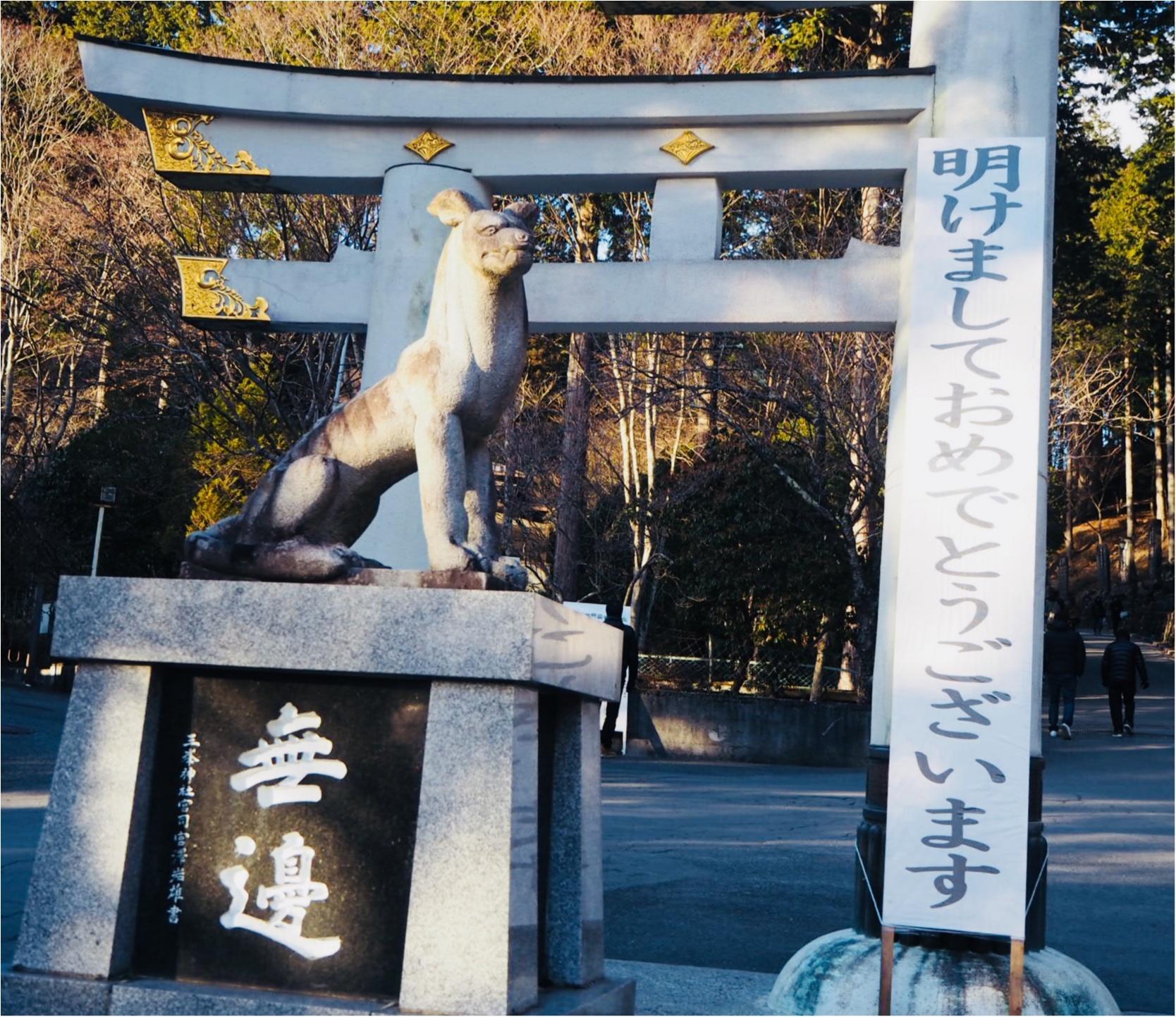 《2018年運気UP★》パワースポットとして名高い『秩父の三峯神社』へお出かけしてきました!_2