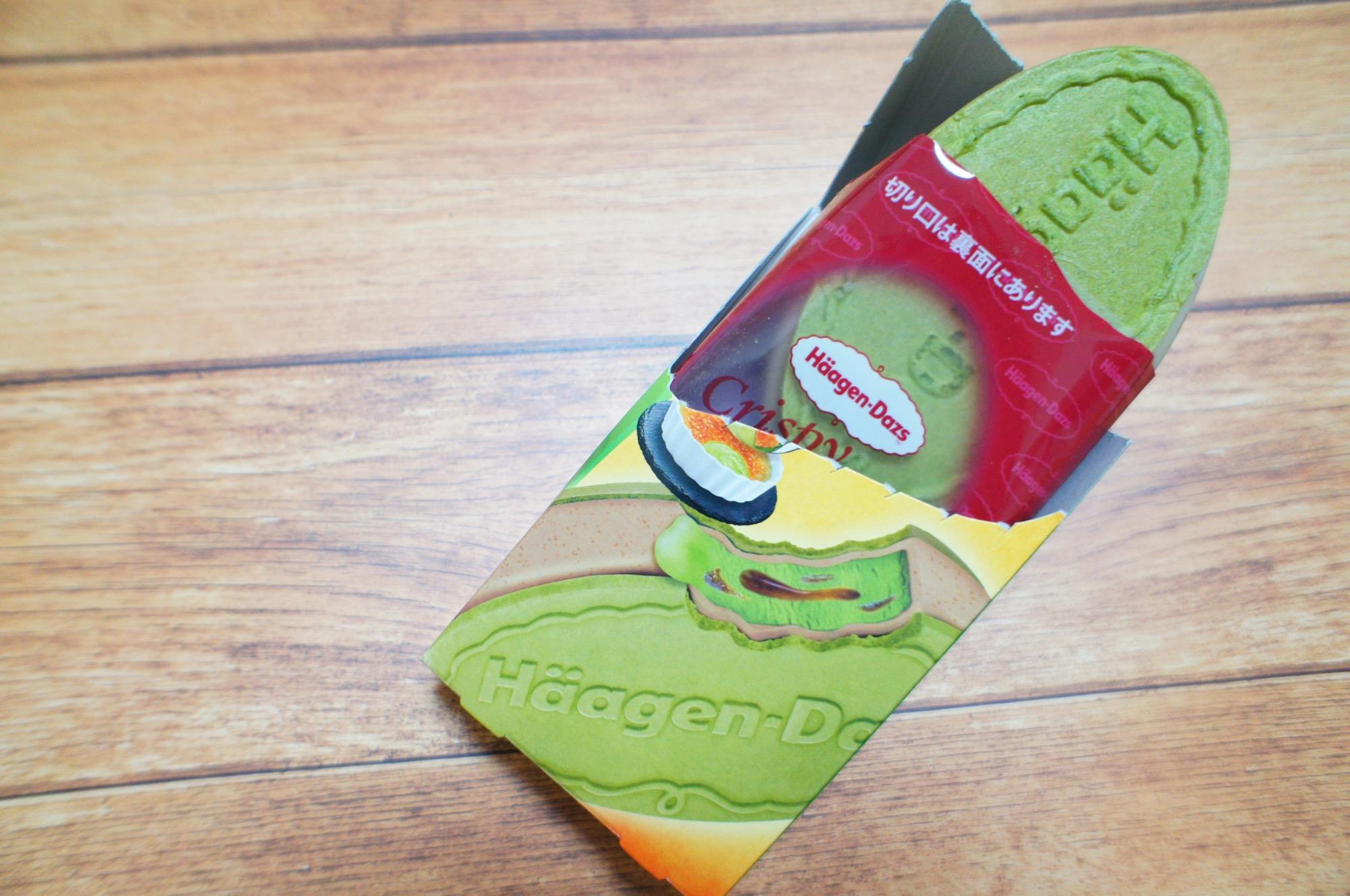 《期間限定❤️》【ハーゲンダッツ】新作クリスピーサンド〝抹茶のクレームブリュレ〟が美味しすぎる☻!_2