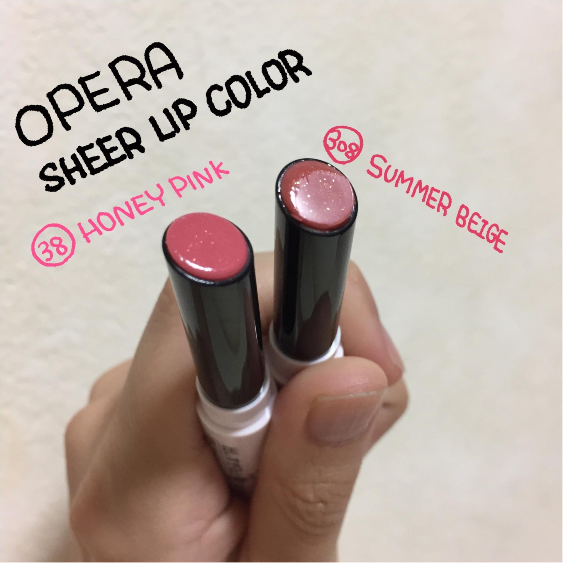 OPERA 今月の限定色を早速お試し*\(^o^)/*_1