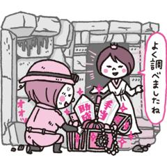 """【オンナの¥マネペディア】今さら聞けない…""""手当・助成""""って?"""
