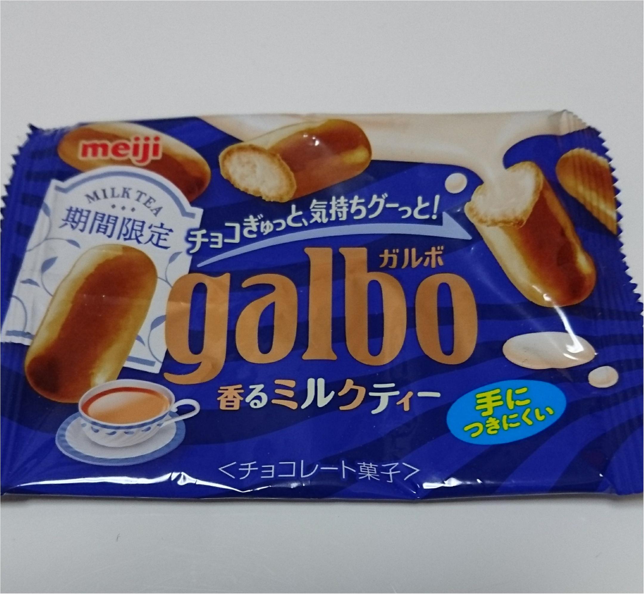 期間限定!ガルボのミルクティー味がおいしくてはまっちゃいました(。・ω・。)_1