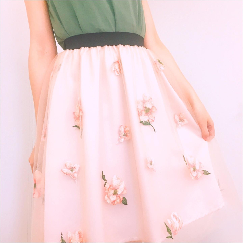 【31 Sons de mode/セール】たまにはフェミニンに♡刺繍入りチュールスカートが『70%』で驚きのプチプライスでした!_1