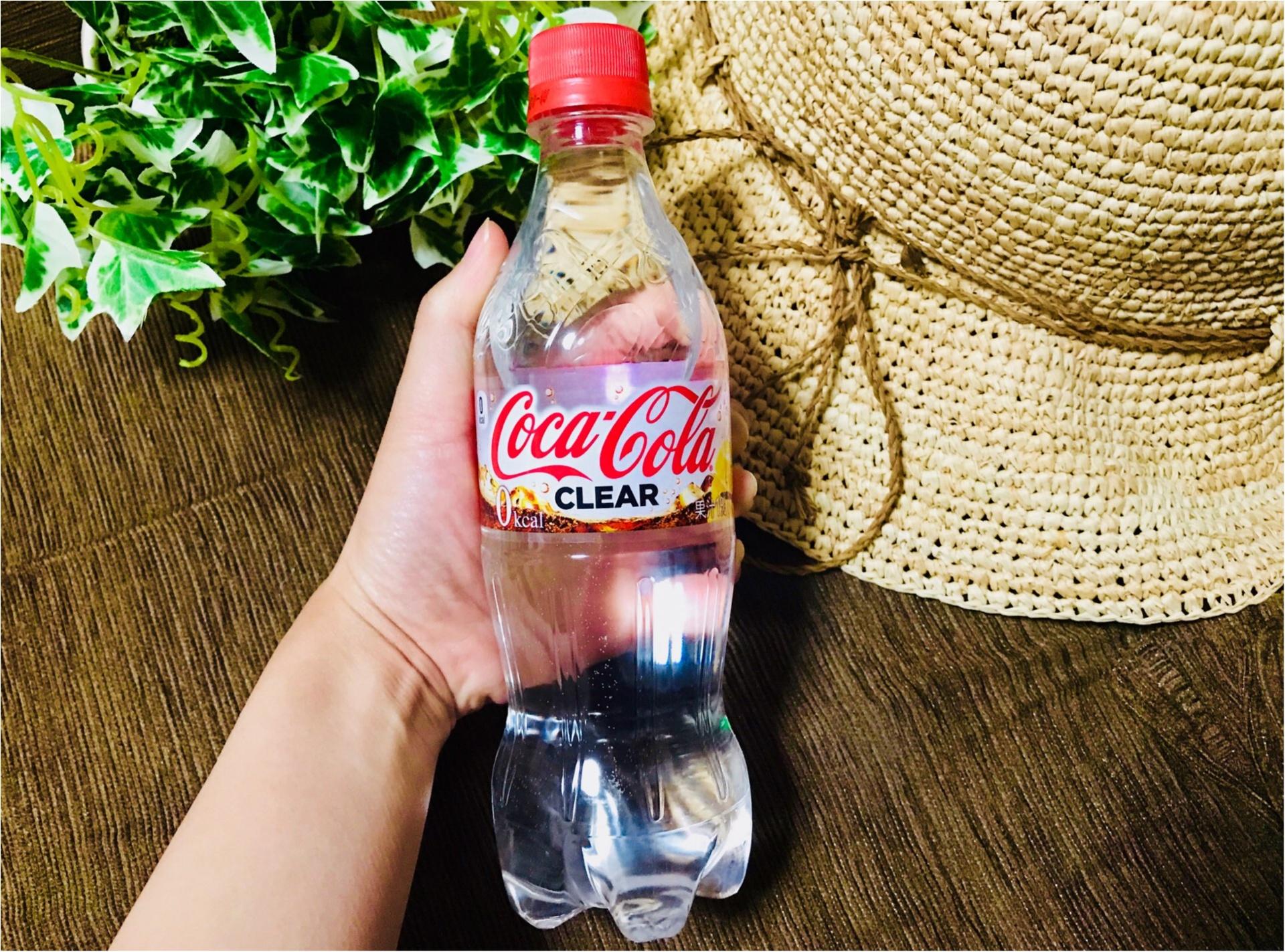 衝撃!ついに【コカ・コーラ】まで透明に!そしてなにより嬉しいゼロカロリー♡♡_1