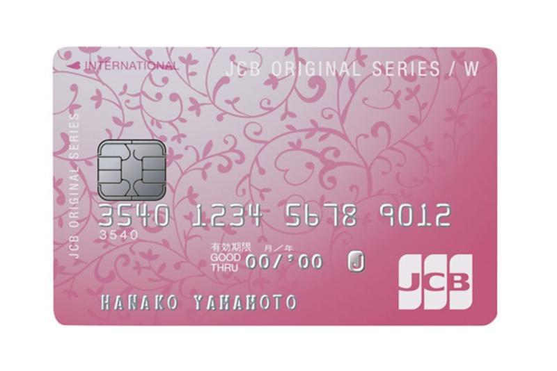 ポイント派、ネット買い派……3つのタイプ別、女子におすすめの「クレジットカードセット」♪_9