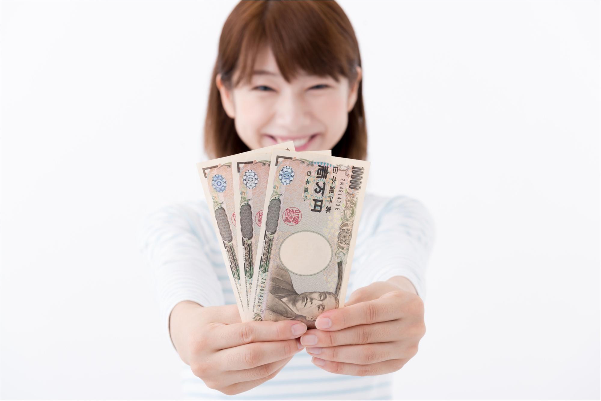 2017年こそ貯めたい! 手取り20万円の私が1年間で貯めるべき貯蓄額とは?_1