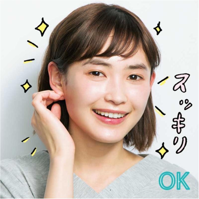 ニキビケア特集 - ニキビの原因は? 洗顔などおすすめのケア方法は?_9