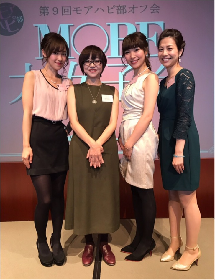 【♥︎♥︎♥︎】キラキラ女子が大集合!モアハピ部MORE大女子会2017♡_4