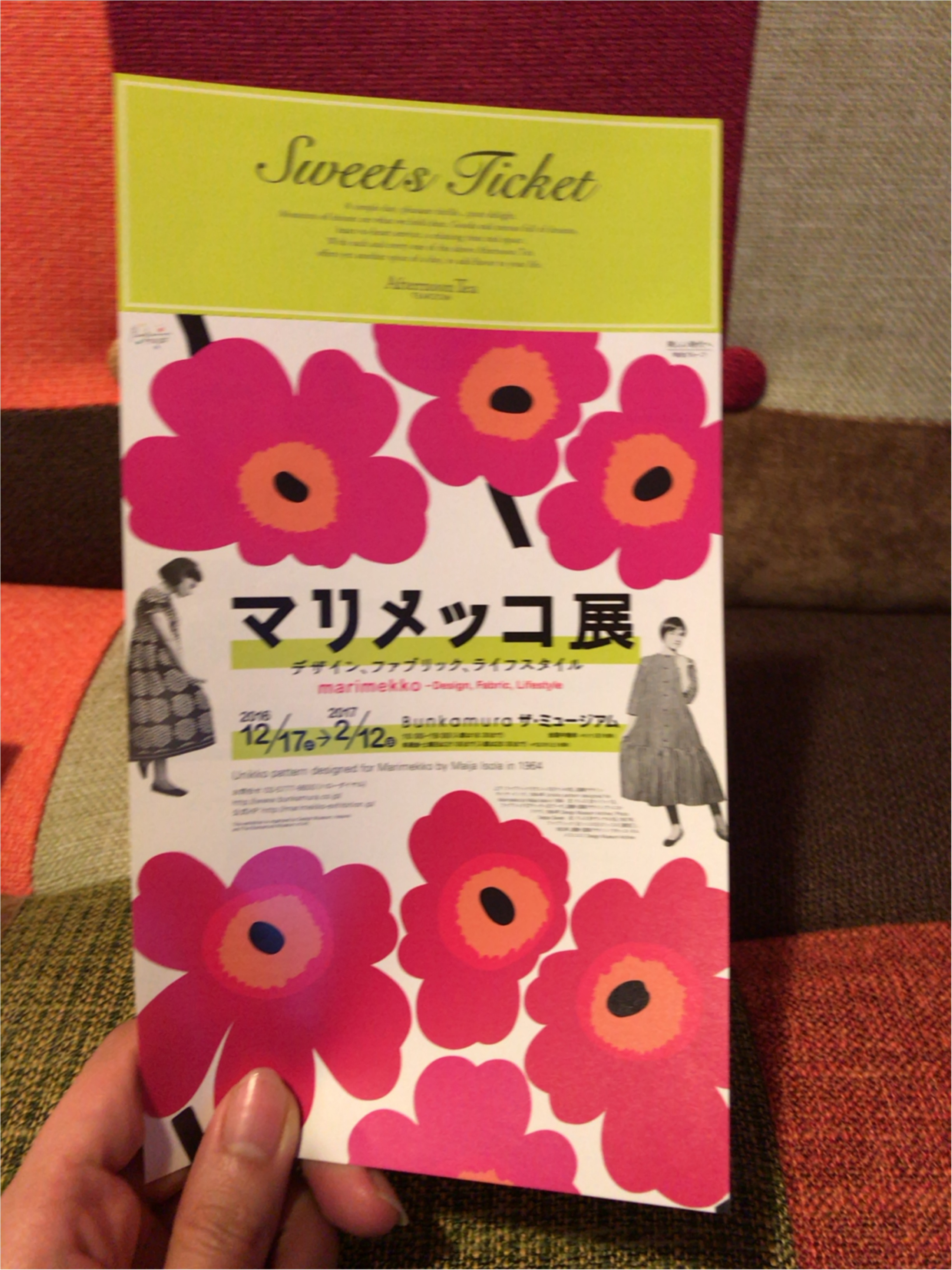 marimekko~渋谷で開催中のマリメッコ展へ行ってきました♡_3