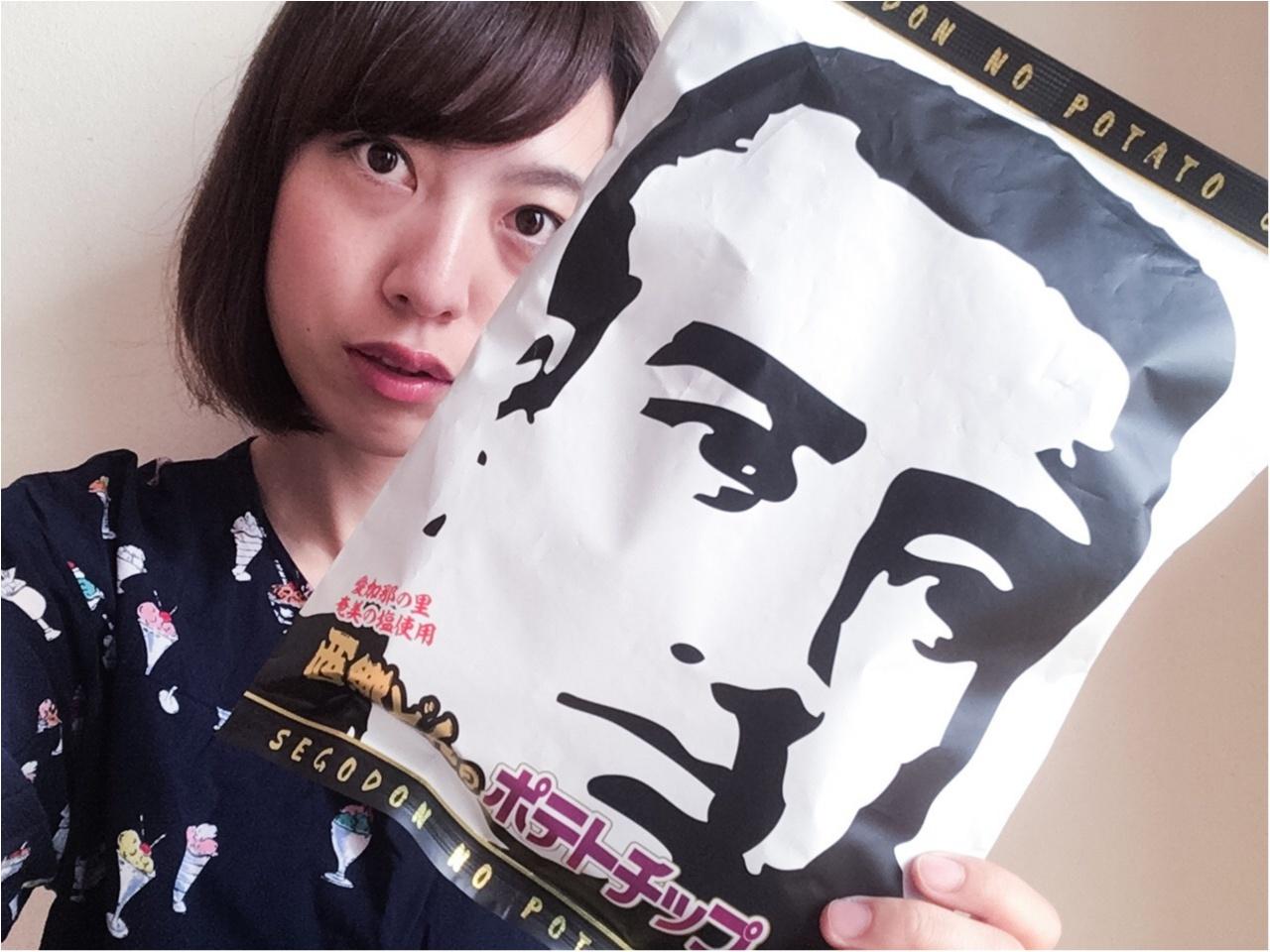 【ご当地ポテチ/鹿児島】大河ドラマでも話題!! ゆかりの地の塩を使った◯◯ポテチ_2