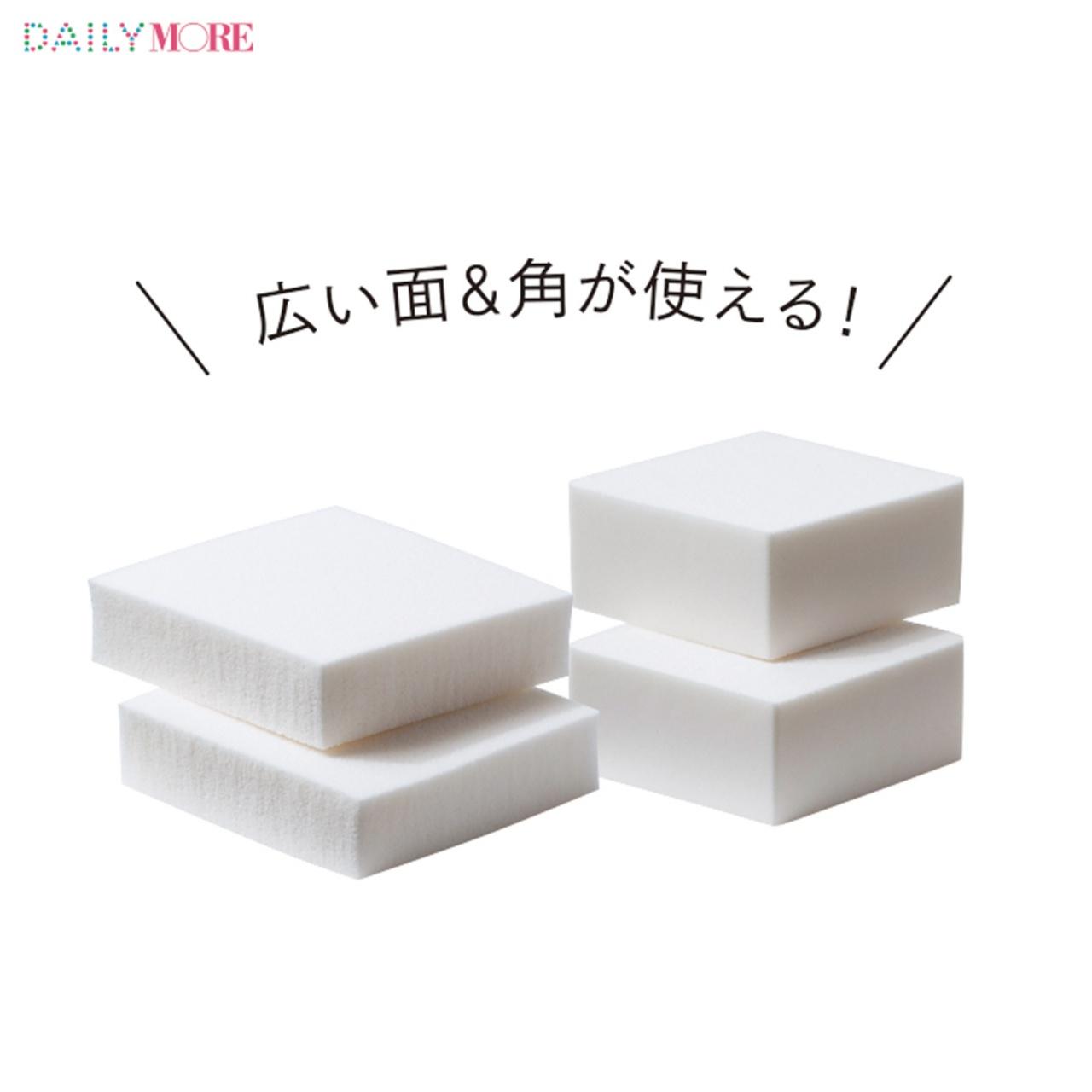 モデルみたいな美肌に! 人気ヘアメイク・川添カユミさんが教える「おしゃれ肌の極意」Q&A_3