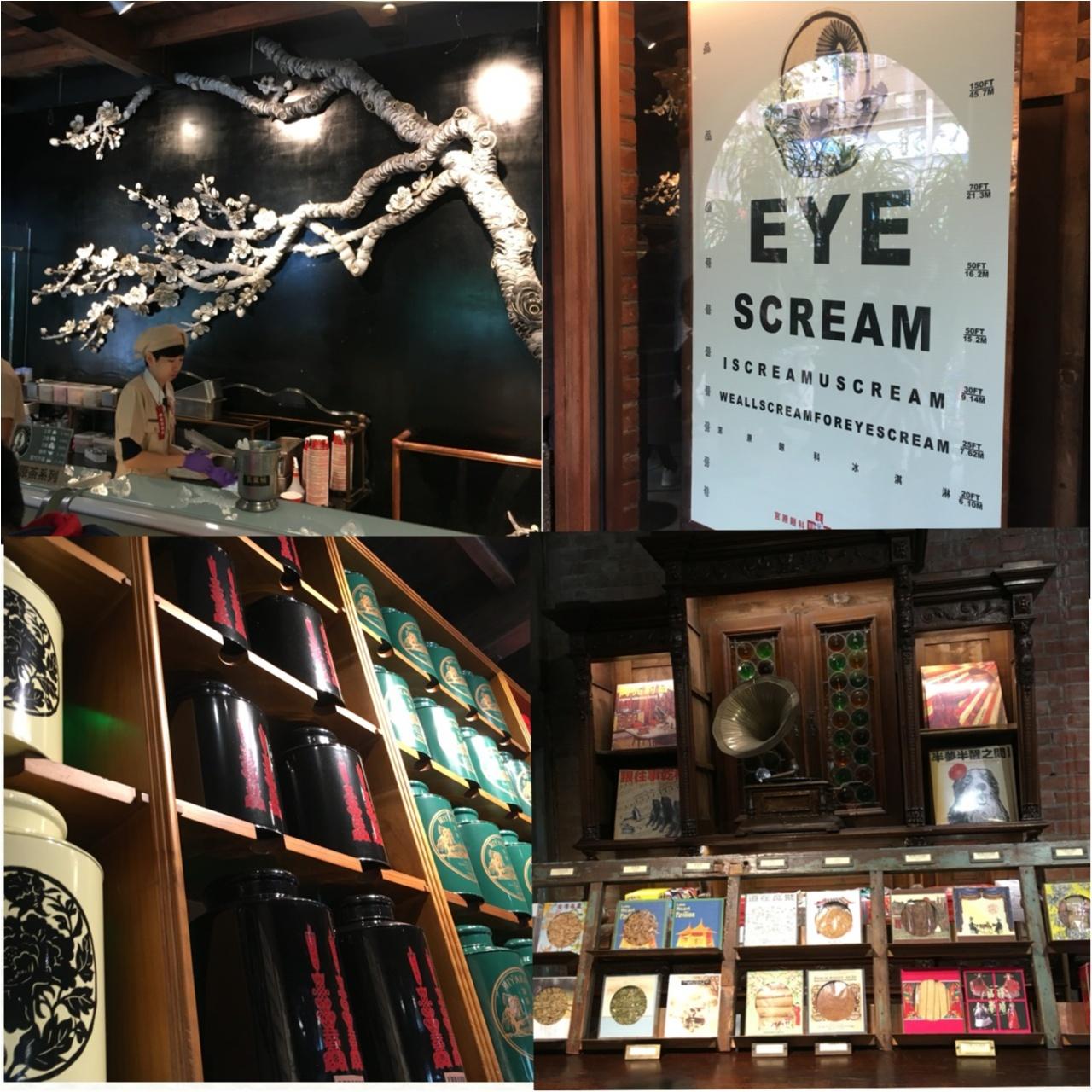 台湾のおしゃれなカフェ&食べ物特集 - 人気のタピオカや小籠包も! 台湾女子旅におすすめのグルメ情報まとめ_85
