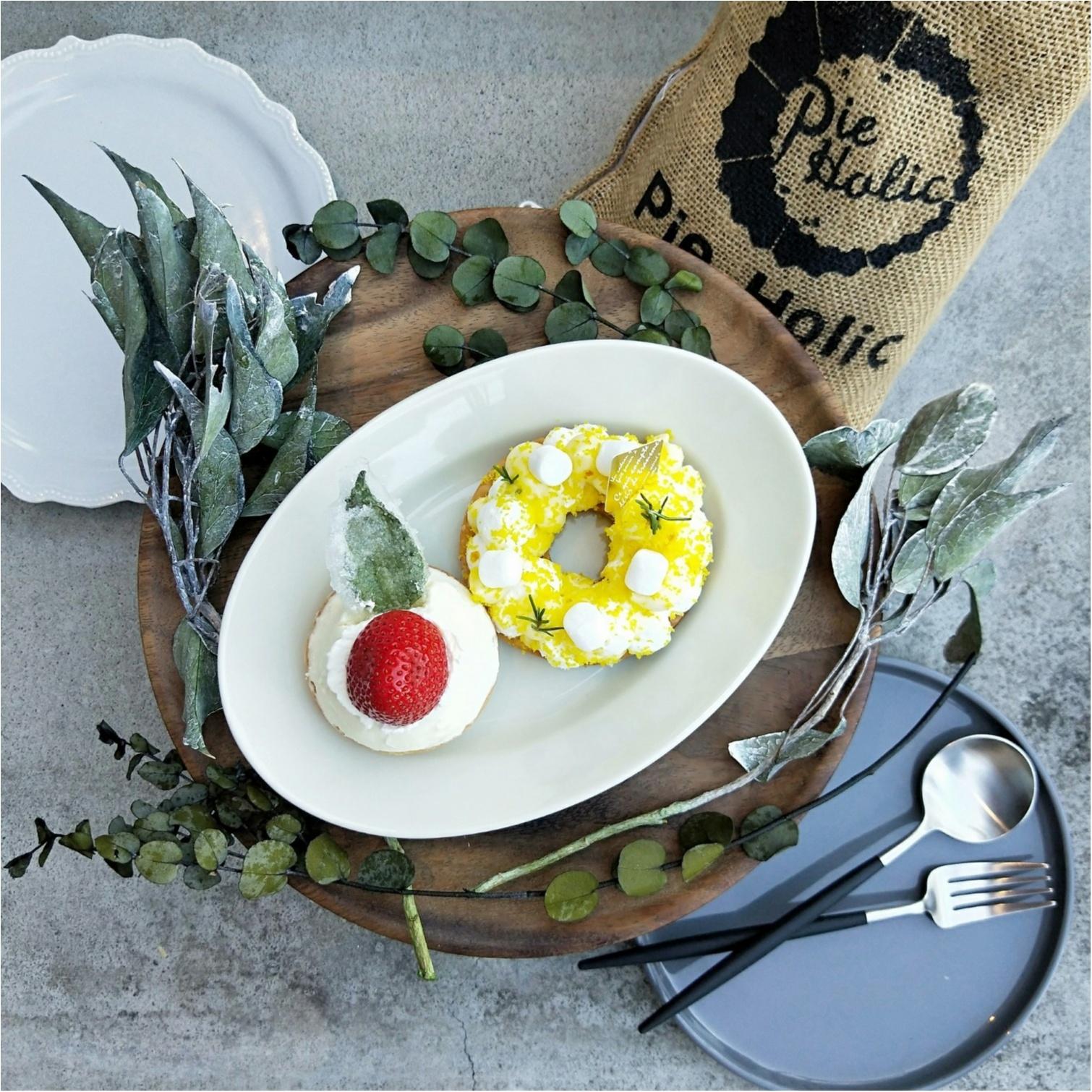 パイ専門店「Pie Holic」の新作試食会に参加♡コンセプトは「ハーブとフルーツ」_4
