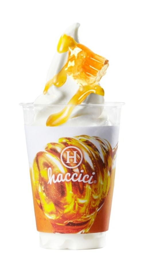 【明日8/13から】『HACCI』のソフトクリームショップ「haccici」に行かなくっちゃ♡ _2