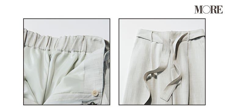オフィスカジュアルのパンツ特集 - パンツの選び方、おすすめのブランド、おしゃれなコーディネート   2020年版_21