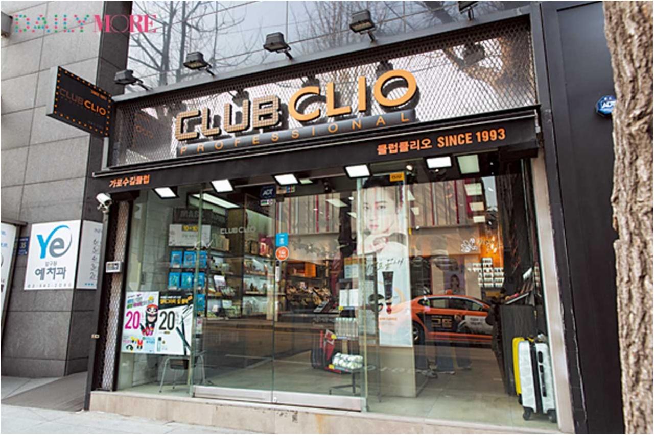 コスメ天国・ソウルのイチオシ、教えます! 韓国美容フリーク・小田切ヒロと逢沢りなの「ソウル最新ビューティースポット」爆買いコスメ編_6