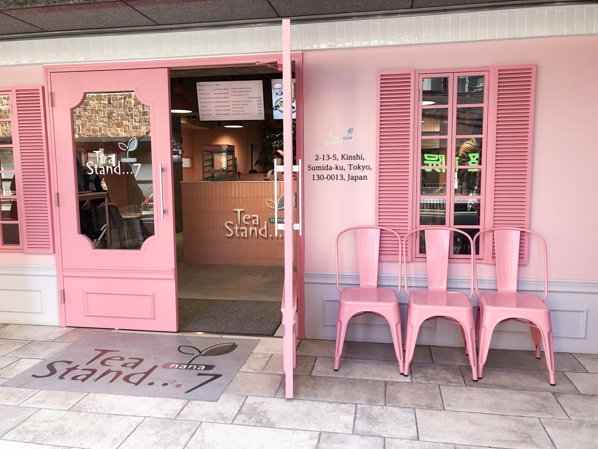 東京で人気のタピオカ店特集 - ゴンチャ、ジアレイ、春水堂など人気店や注目の新店も!_41
