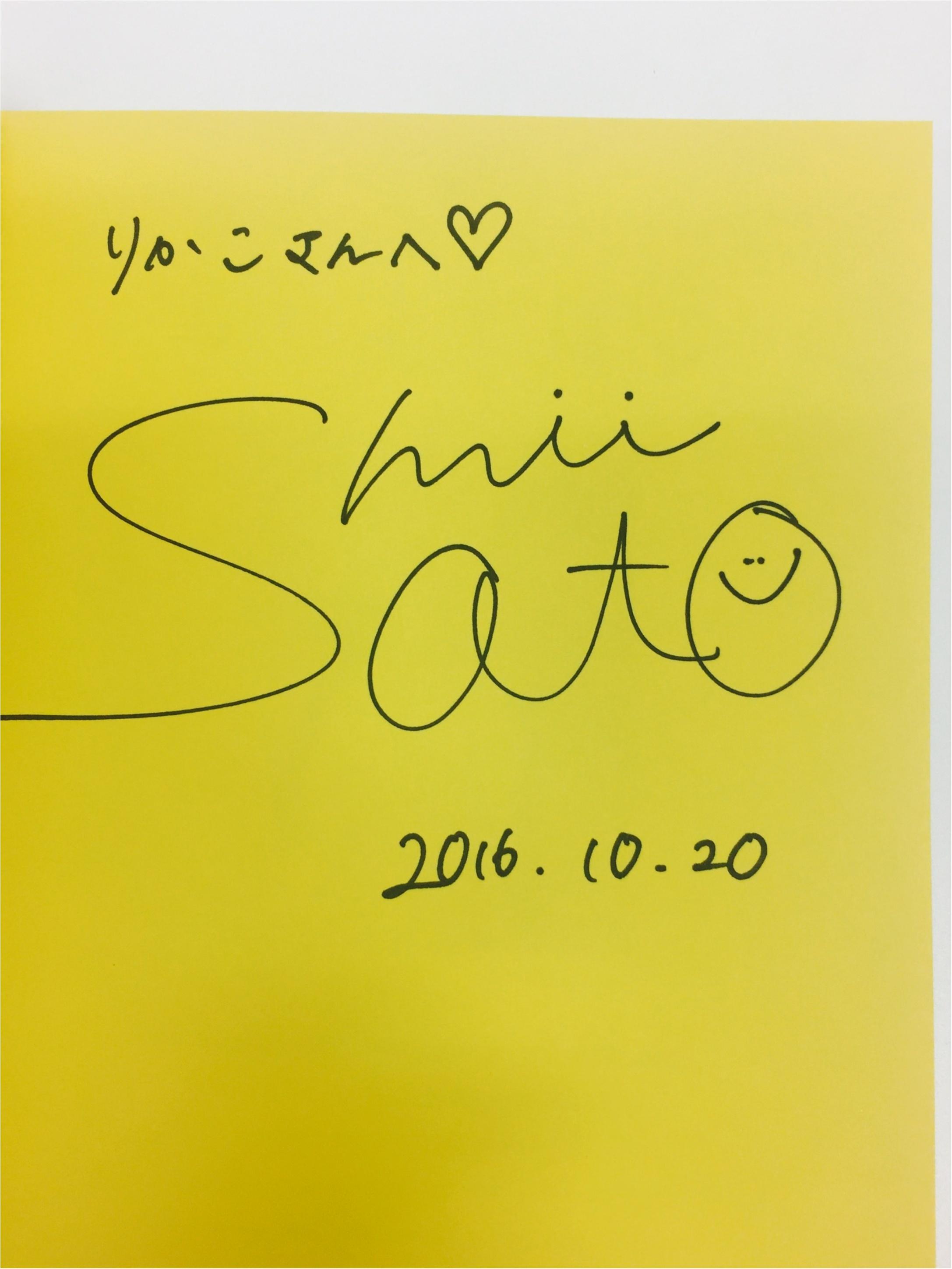 読めば笑顔に☆佐藤栞里 初のライフスタイルBOOK『ちゃまてばこ』、ついに発売です!_4